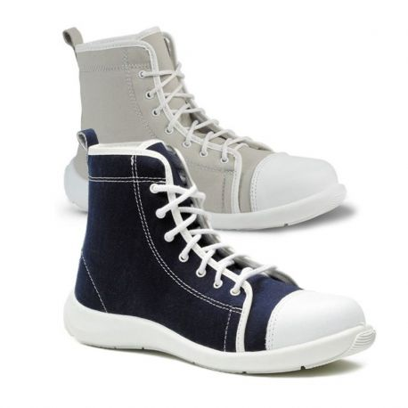 Chaussures de Sécurité Hautes - ORIANE S24 - S1P SRC